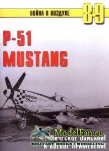 Торнадо - Война в воздухе №89 - P-51 Mustang. Техническое описание и боевое ...