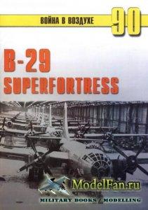 Торнадо - Война в воздухе №90 - B-29 Superfortress
