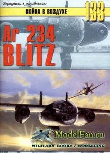 Торнадо - Война в воздухе №133 - Ar 234 Blitz