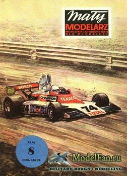 Maly Modelarz №8 (1976) - Samochody sportowe F1 i GT