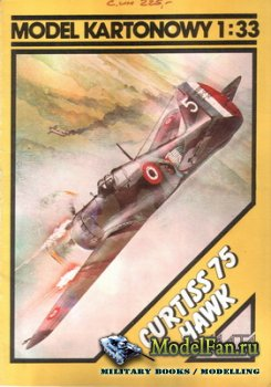 Mata - Curtiss 75 Hawk