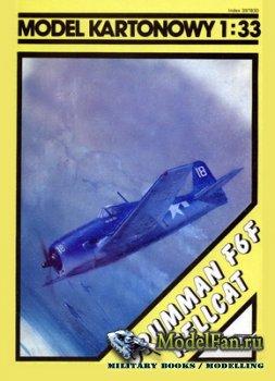 Mata - Grumman F6F Hellcat