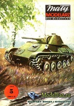 Maly Modelarz №5 (1979) - Lekki czolg T-70