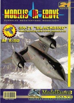 Modelis ir Erdve 21 - SR-71 Blackbird