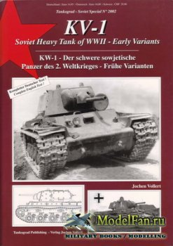 Tankograd - Soviet Special № 2002 - KV-1. Soviet Heavy Tank of WWII - Early ...