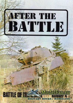 After the Battle №4 - Battle of the Bulge