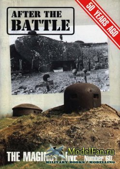 After the Battle №60 - The Maginot Line