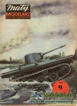 Maly Modelarz №9 (1981) - Lekki czolg plywajacy PZInz. 130