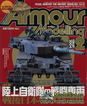 Armour Modelling 52 (February 2004)