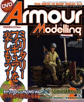 Armour Modelling 76 (February 2006)