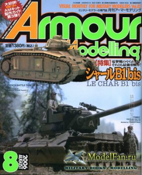 Armour Modelling 82 (August 2006)