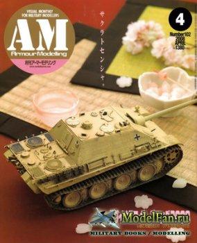 Armour Modelling 102 (April 2008)