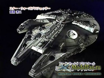 FujiTV show Plamo Tsukurou (Сезон 2, Выпуск 19) - Fine Molds Star Wars Mill ...