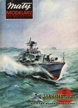 Maly Modelarz №2 (1985) - Kuter torpedowy typu