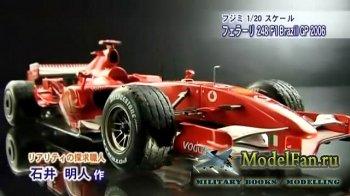 FujiTV show Plamo Tsukurou (Сезон 3, Выпуск 11) - Fujimi Ferrari 248F1 & Ta ...