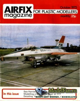 Airfix Magazine (October, 1975)