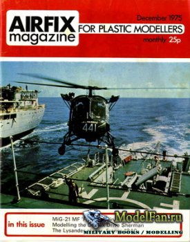 Airfix Magazine (December, 1975)