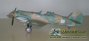 Paper Aircraftwerks - Curtiss P-40C Warhawk