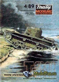 Maly Modelarz №3 (1989) - Czolg plywajacy T-38 M2