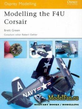 Osprey - Modelling 24 - Modelling the F4U Corsair