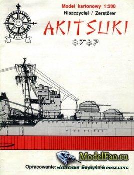 Jaro - Akitsuki (Бумажная модель-копия)