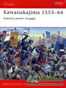 Osprey - Campaign 130 - Kawanakajima 1553-64. Samurai Power Struggle
