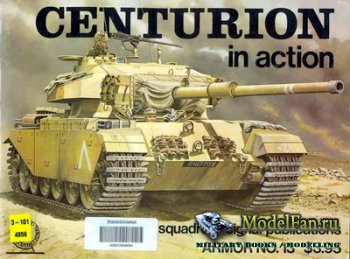 Squadron Signal (Armor In Action) 2013 - Centurion