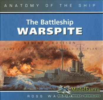 Anatomy Of The Ship - The Battleship Warsprite