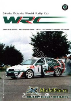 PK Graphica 20 - Skoda Octavia WRC
