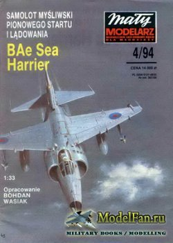 Maly Modelarz №4 (1994) - Samolot mysliwski BAe Sea Harrier