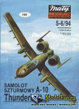 Maly Modelarz №5-6 (1994) - Samolot szturmowy A-10 Thunderbolt II