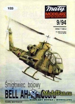 Maly Modelarz №9 (1994) - Smiglowiec Bell AH-1S