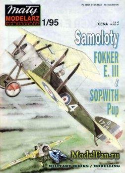 Maly Modelarz №1 (1995) - Samoloty Fokker E.III & Sopwith