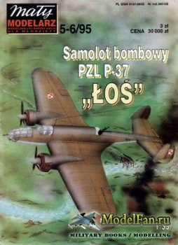 Maly Modelarz №5-6 (1995) - Samolot bombowy PZL P-37