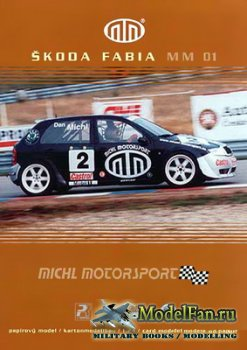 PK Graphica 29 - Skoda Fabia MM 01