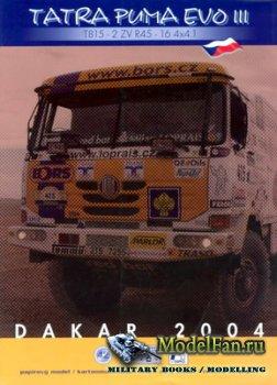 PK Graphica 42 - Tatra Puma Evo III (Dakar 2004)