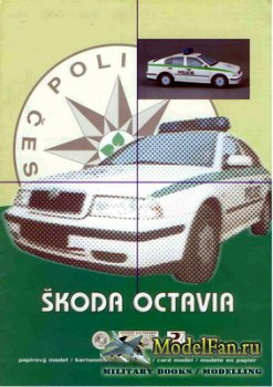 PK Graphica 43 - Skoda Octavia (Policie)