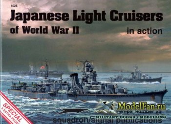 Squadron Signal (Warships In Action) 4025 - Japanese Light Cruisers of Worl ...