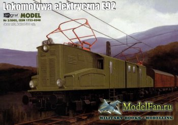 Angraf 3/2005 - Lokomotywa elektryczna E92