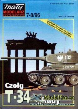 Maly Modelarz №7-8 (1996) - Czolg T-34-85