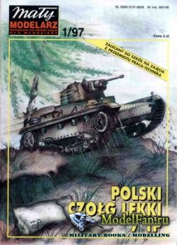Maly Modelarz №1 (1997) - Czolg lekki 7 PT