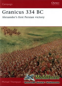 Osprey - Campaign 182 - Granicus 334 BC. Alexander's First Persian Victory