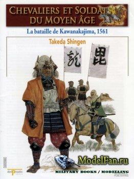 Osprey - Delprado - Chevaliers Et Soldats Du Moyen Age 8 - Le Bataille De K ...