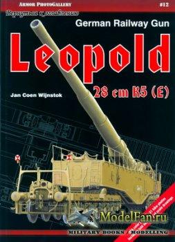 Armor PhotoGallery #12 - German Railway Gun Leopold 28 cm K5 (E)
