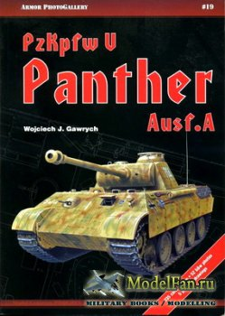 Armor PhotoGallery #19 - PzKpfw V Panther Ausf.A