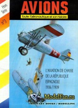Avions №3 (Май 1993)