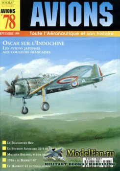 Avions №78 (Сентябрь 1999)