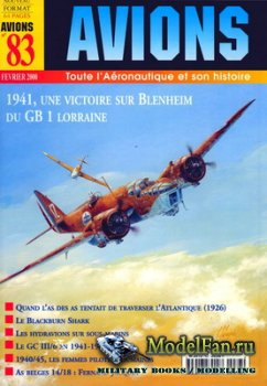 Avions №83 (Февраль 2000)