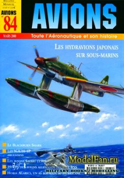 Avions №84 (Март 2000)