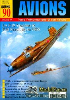 Avions №90 (Сентябрь 2000)